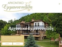 Αρχοντικό Εμμανουηλίδη - Λουτράκι - Πέλλα - Κεντρική Μακεδονία