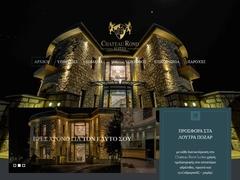Chateau Rond Suites - Λουτράκι - Πέλλα - Κεντρική Μακεδονία