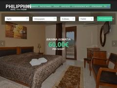 Philippion - 2 * Hotel - Λουτράκι - Πέλλα - Κεντρική Μακεδονία
