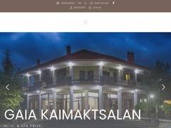 Gaia Kaimaktsalan - Hôtel 3 * - Loutraki - Pella - Macédoine centrale