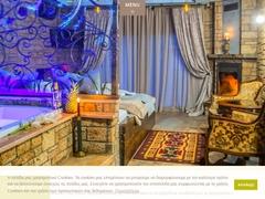 Morfeas Hôtel  2 Κλειδιά, Λουτρά Αριδαίας - Πέλλα - Κεντρική Μακεδονία