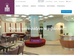 Iro - Hotel 2 * - Skydra - Edessa - Pella - Central Macedonia