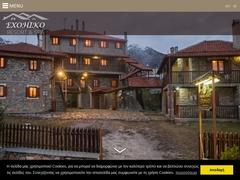 Exohiko Archontiko 1 * - Edessa - Pella - Macédoine centrale
