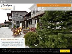 Ρούγα Ξενώνας - Άγιος Αθανάσιος - Έδεσσα - Πέλλα - Κεντρική Μακεδονία