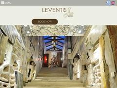 Leventis Art Suites - Παναγίτσα - Έδεσσα - Πέλλα - Κεντρική Μακεδονία