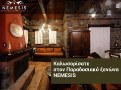 Νέμεσις Ξενώνας, Άγιος Αθανάσιος - Έδεσσα - Πέλλα - Κεντρική Μακεδονία