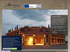 Miramonte - Ξενοδοχείο 4 * - Έδεσσα - Πέλλα - Κεντρική Μακεδονία