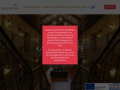 Kaimak Inn - Hôtel 4 * - Edessa - Pella - Macédoine centrale