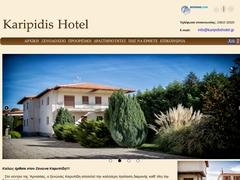 Karypidis Hôtel 2 Clés - Arnissa - Edessa - Pella - Macédoine centrale