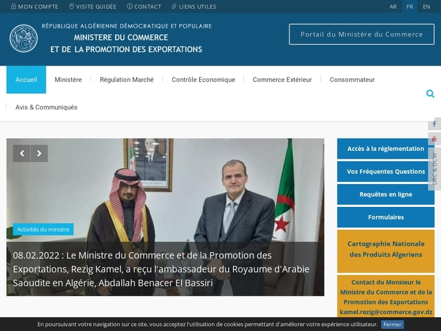 Accueil | Ministère du Commerce Algérie