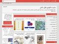 سایت دانلودی فایل دانش