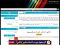 سایت دانلود ایران فایل