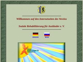 Vorschaubild der Webseite von Verein Soziale Rehabilitation für Ausländer e.V.