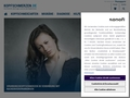 Portal für Themen rund um Kopfschmerzen und Migräne