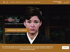 Le Vidéo Club Carlotta Films