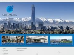 Centros Comerciales - Costanera Center Santiago de Chile
