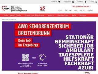 Vorschaubild der Webseite Integrative Kindertagesstätte Knirpsenland