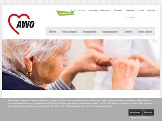 Vorschaubild der Webseite von Menü-Bringdienst - Essen auf Rädern der AWO