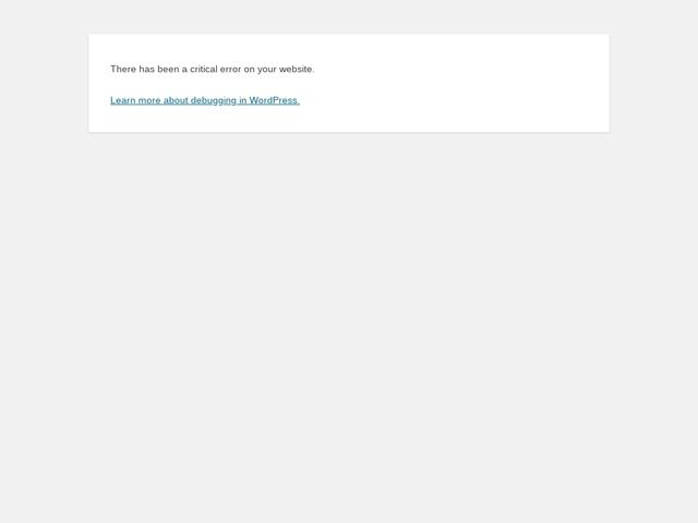 Le musée des Arts populaires de Laduz