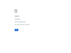 Avocat Amiens - Cabinet Philippe Pourchez