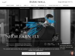 Centros Comerciales - The Dubai Mall Emiratos Árabes Unidos