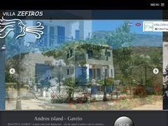 Villa Zefiros Studios - Κυπρί - Άνδρος - Κυκλάδες