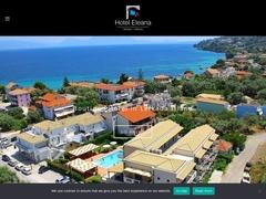 Hotel Eleana Bourique Hotel - Nikiana