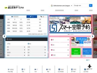 Toyama Airport