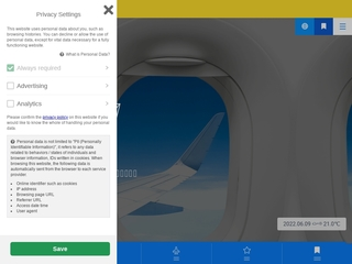 Tokoname City Airport (Chubu Centrair International Airport)