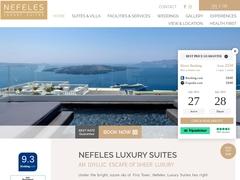 Nefeles Luxury Suites - Φηρά - Θήρα - Σαντορίνη - Κυκλάδες