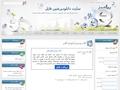 سایت دانلود پرشین فایل
