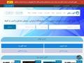معرفی کسب و کارها در آگهیفای