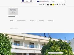 Akrogiali - Ξενοδοχείο 2 * - Ακρογιάλι - Κασσάνδρα - Χαλκιδική