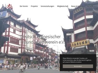 Vorschaubild der Webseite von Deutsch-Chinesischer Freundschaftsverein e.V.