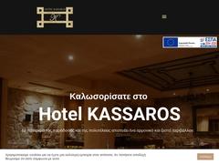 Metsovo - Kassaros Hotel