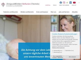 Vorschaubild der Webseite von Evangelische Berufsfachschule für Krankenpflege und Altenpflege der Bethanien Krankenhaus Chemnitz gGmbH