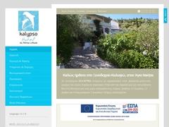 Kalypso Hotel - Agios Nikitas