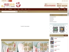 Flower Quilt Shop