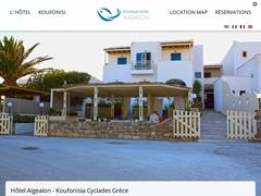 Aegeon Hotel - Ξενοδοχείο 2 * - Κουφονήσι - Μικρές Κυκλάδες