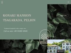 Konaki Hotel - Tsagarada Village - Zagora Mouresi - Pelion - Thessaly