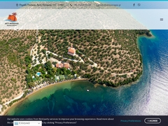 Δωμάτια Ακτή Παναγιά - Πηγάδι - Αλμυρός - Πήλιο - Μαγνησία - Θεσσαλία