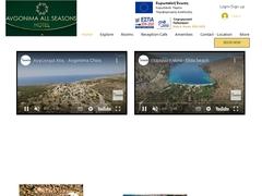 Avgonima Hotel - Chios