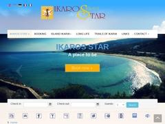 Ikaros Star Hotel - Gialiskari