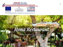 To Kyma Hotel - Moudros