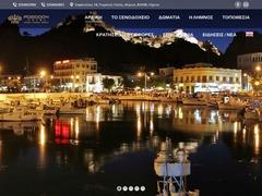 Poseidon Hotel - Myrina