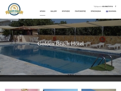 Golden Beach Hotel - Souvalia