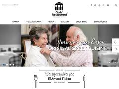 God's Restaurant - Makrigianni