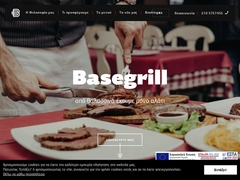 Basegrill Athens restaurant - Peristeri