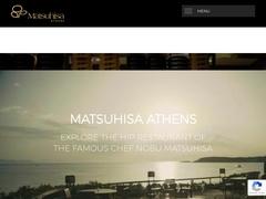 Matsuhisa Athens Restaurant - Vouliagmeni