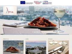 Latini restaurant - Varkiza
